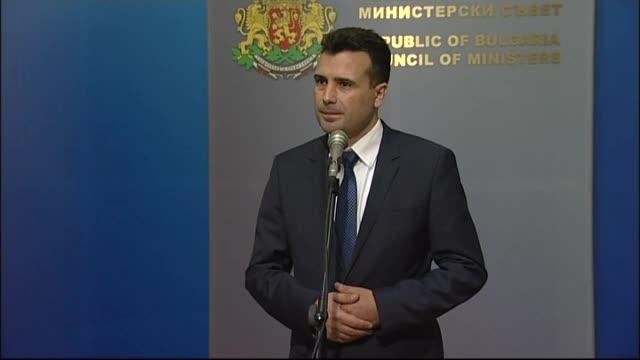 Борисов: Ние сме против федерализация на Македония