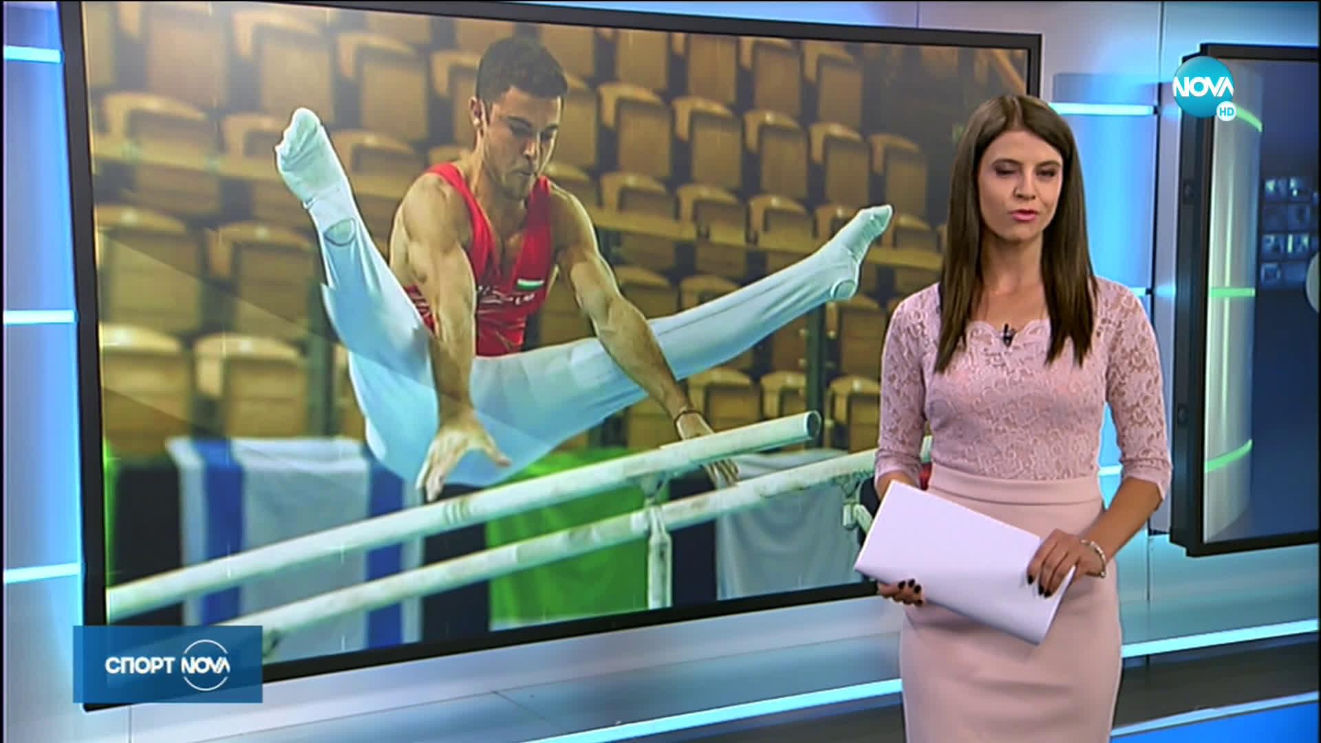 Спортни новини (08.10.2019 - късна емисия)