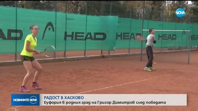 Еуфория в Хасково след победата на Григор Димитров