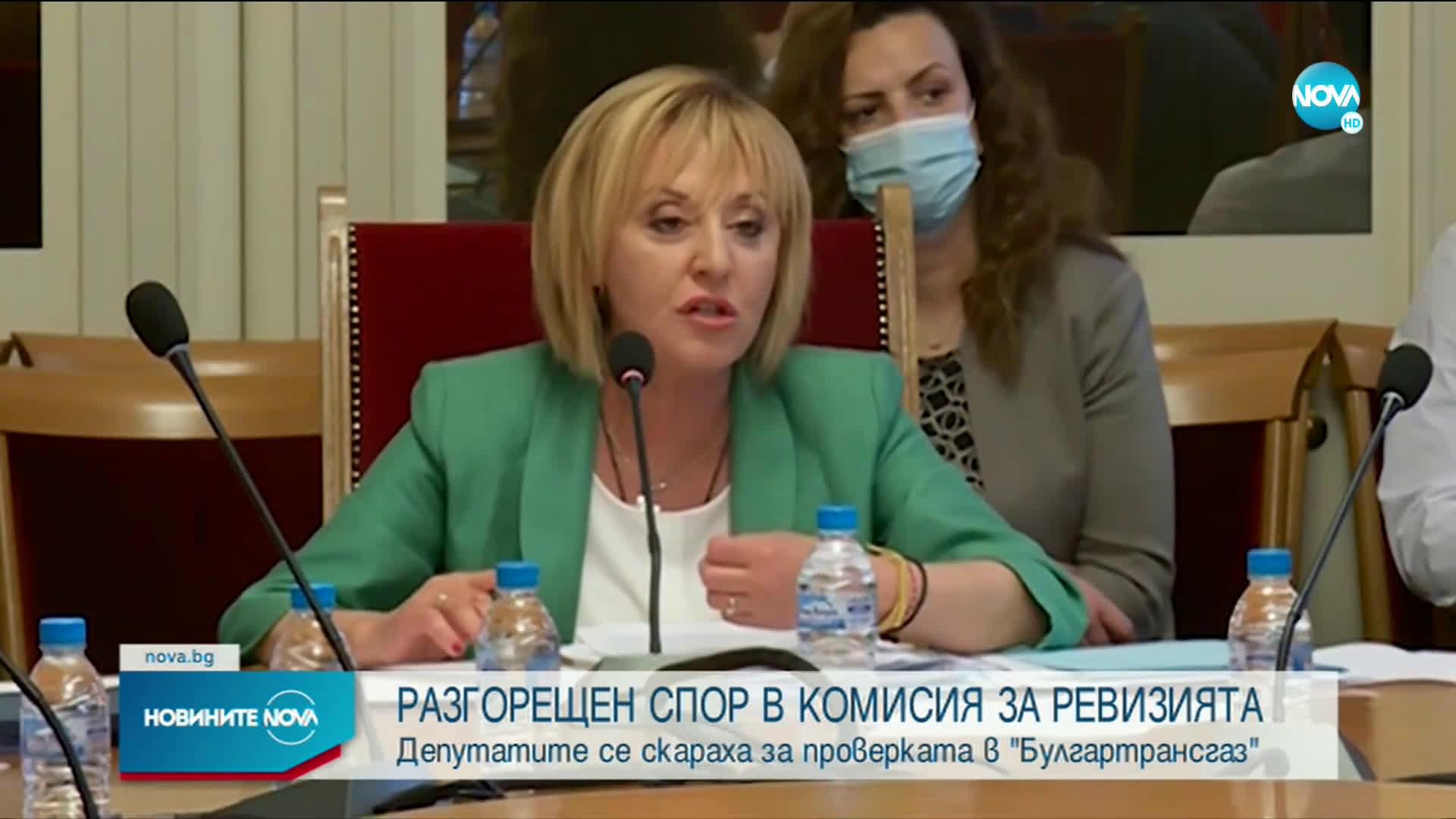 """Депутатите се скараха за проверката в """"Булгартрансгаз"""""""