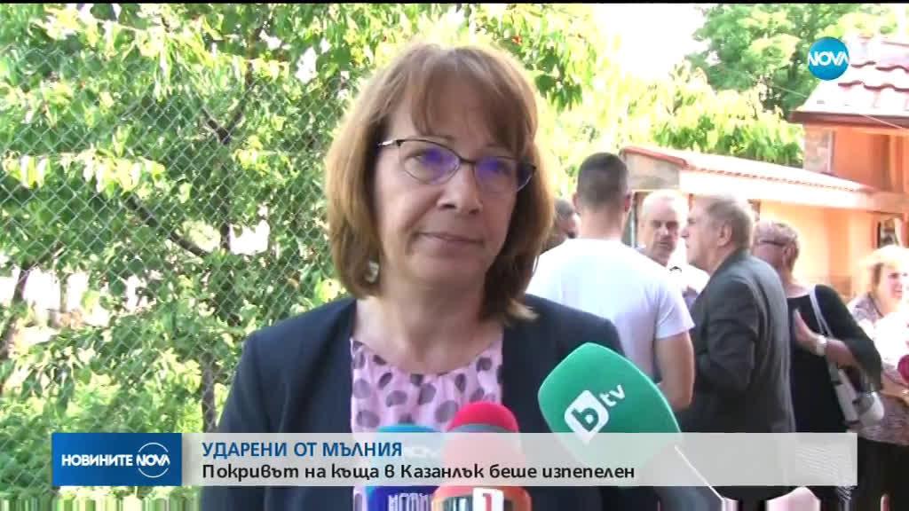 СЛЕД МЪЛНИИТЕ: Къща в Казанлък остана без покрив