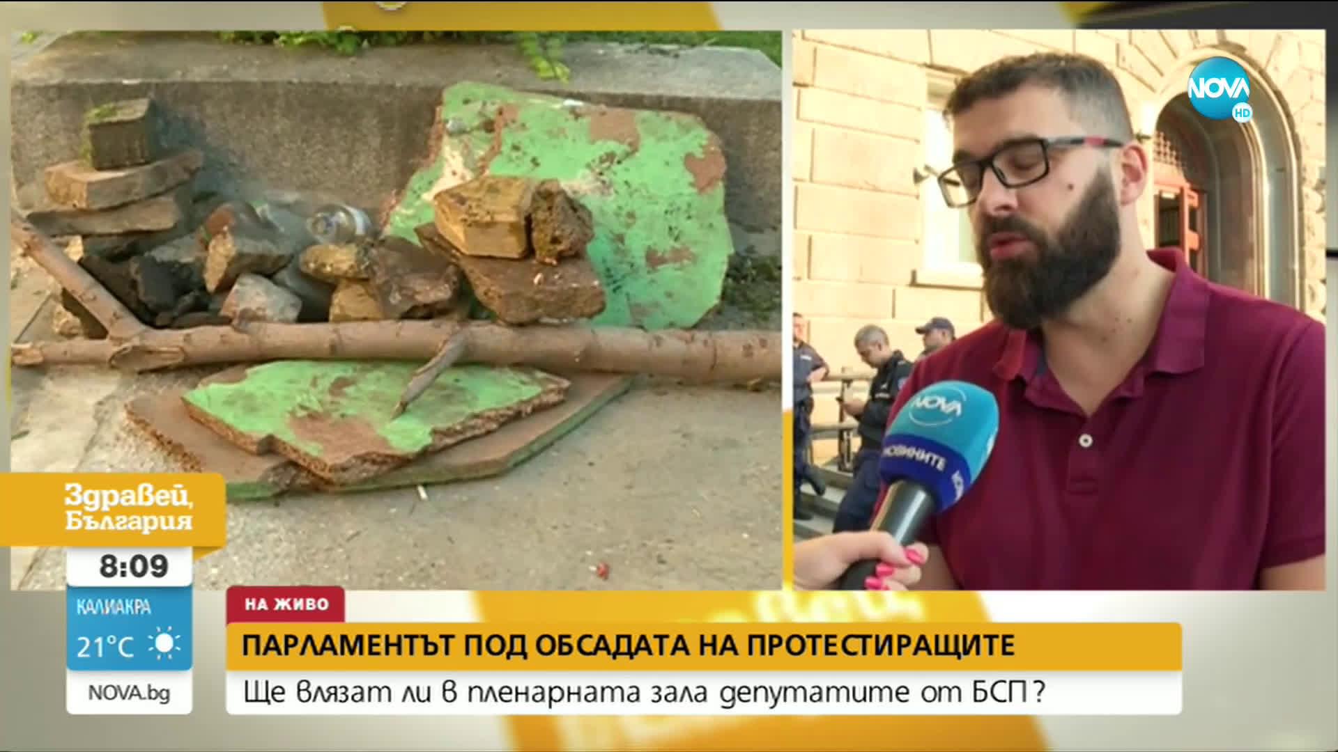 Мирчев: БСП няма да влиза в зала, ще сме с хората на протеста