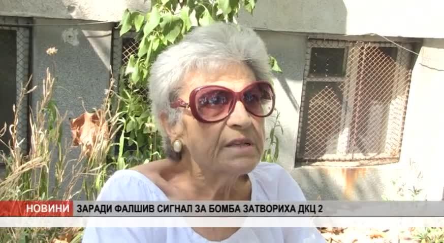 Сигнал за бомба затвори Трета поликлиника в Бургас
