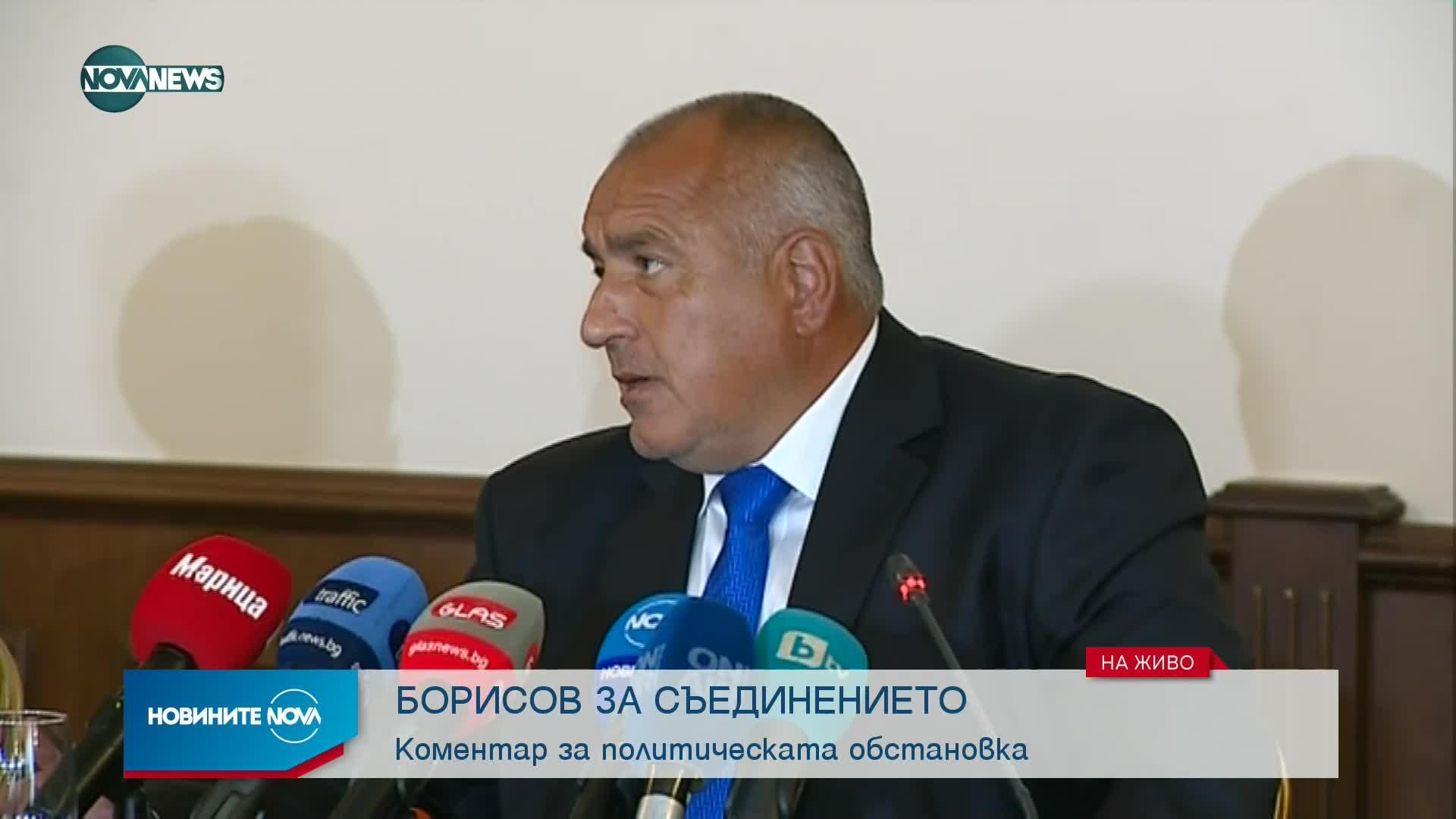 Борисов към Радев: Новият главен прокурор може да попита за всичките ти далавери