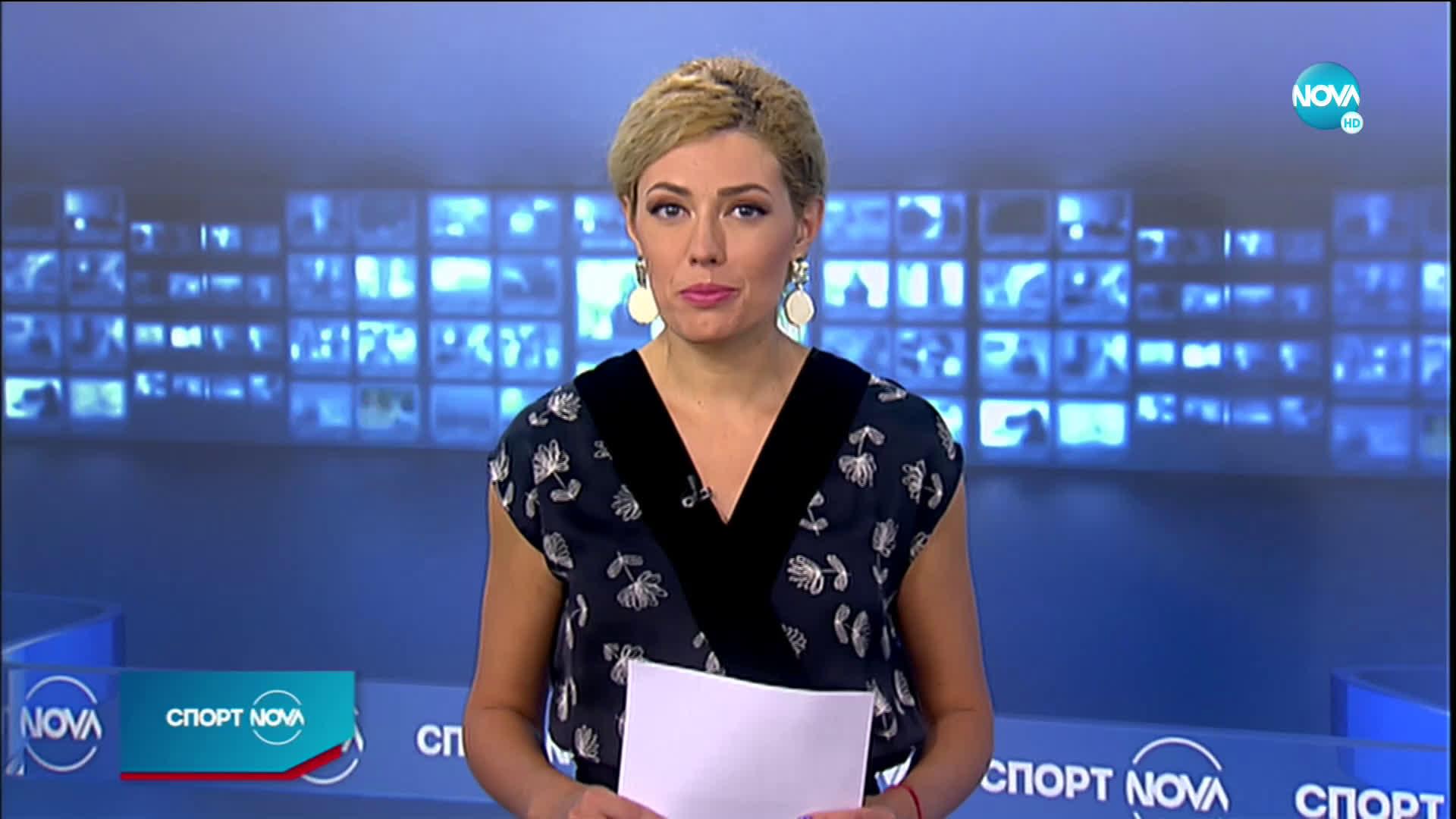 Спортни новини (01.08.2020 - централна емисия)