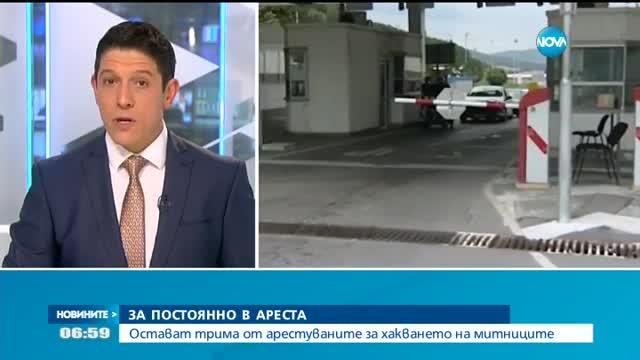 """Трима остават в ареста след хакерската атака в Агенция \""""Митници\"""""""