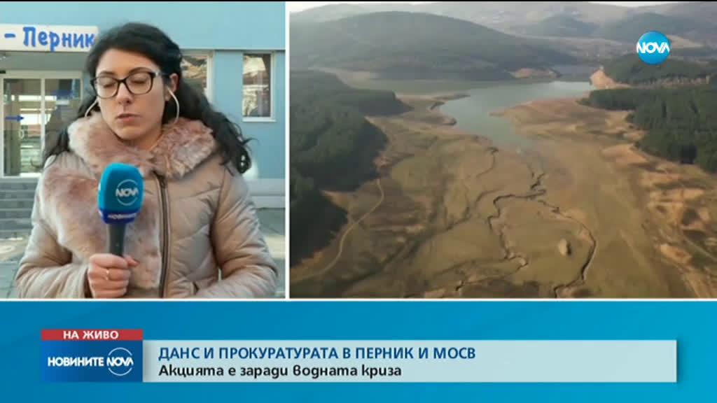 Бившата областна на Перник и отстраненият шеф на ВиК - задържани заради водната криза
