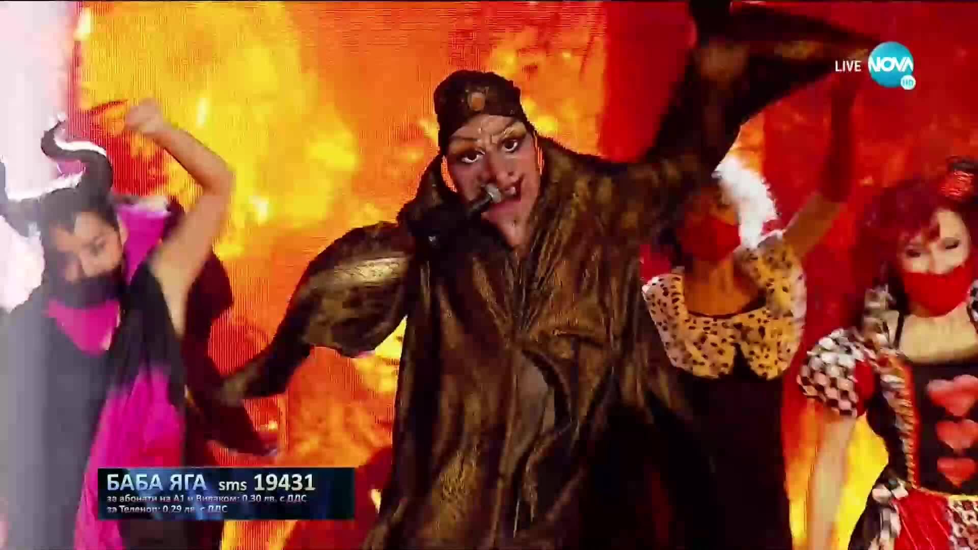 """Баба Яга изпълнява """"We're Not Gonna Take It """" на Twisted Sister  """"Маскираният певец"""""""