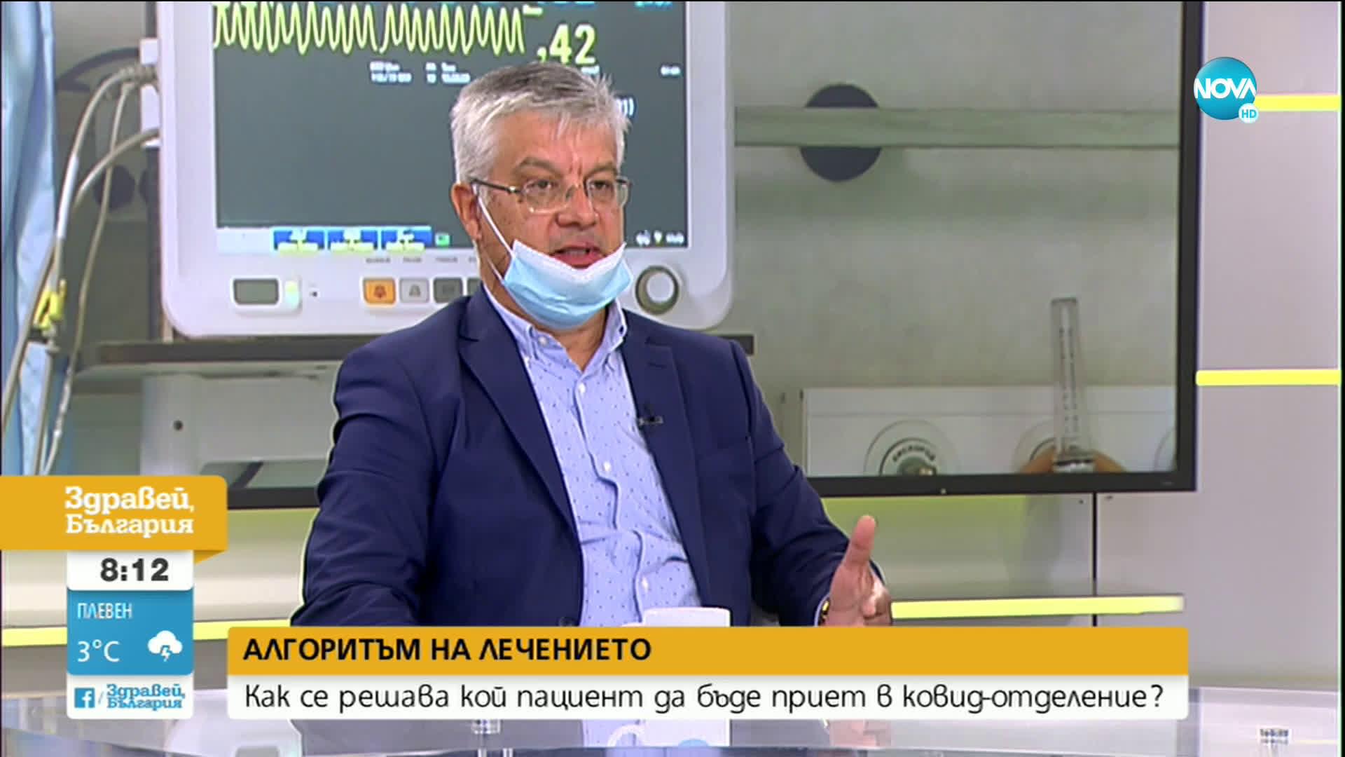 Д-р Колчаков: Проблемът в здравеопазването е хроничен