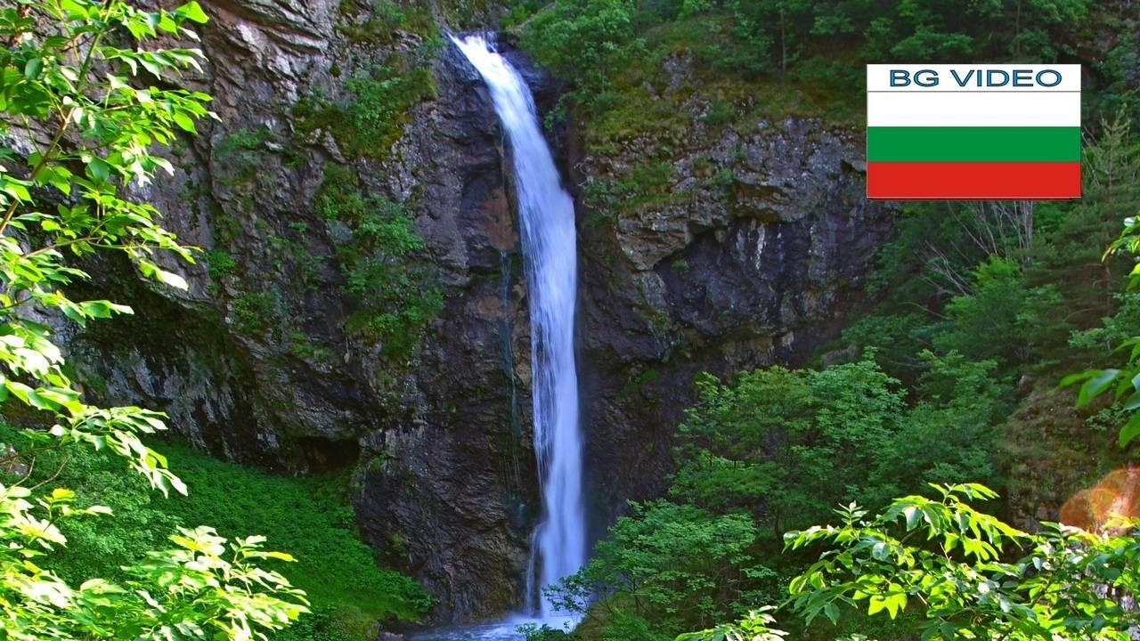 Овчарченски водопад-легенда за мома Горица