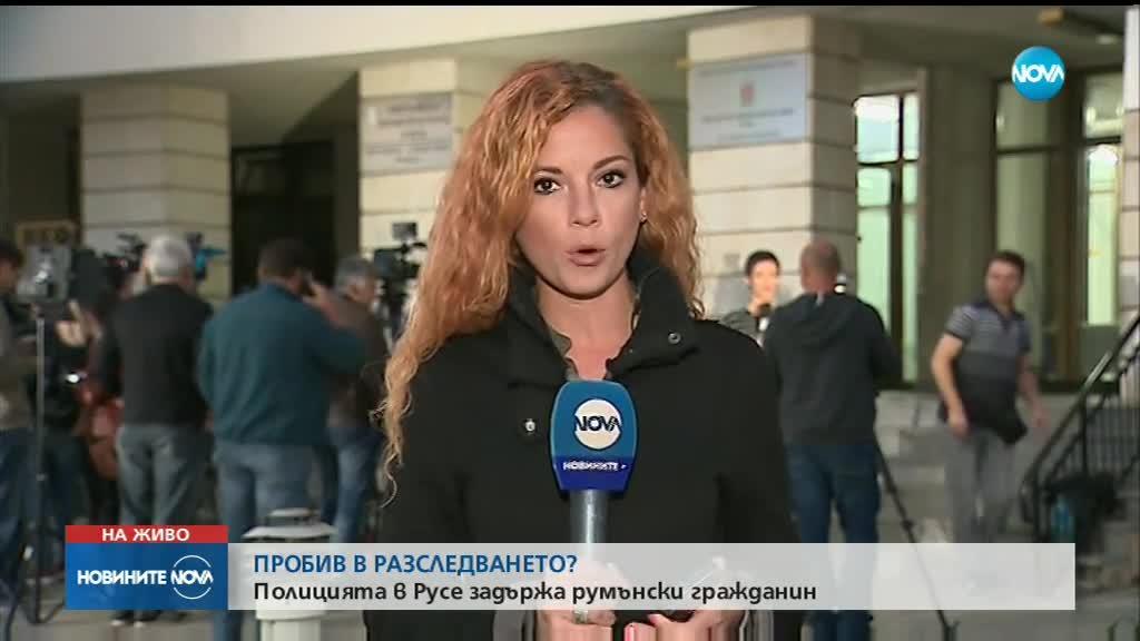 Арест на румънски гражданин от украински произход в Русе след убийството на журналистка