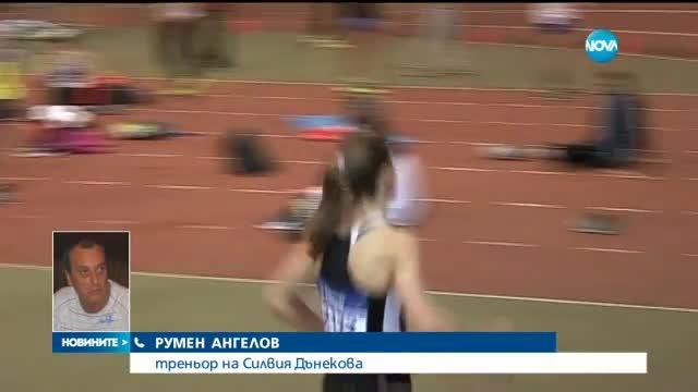 Наша състезателка на Олимпоадата хваната с допинг