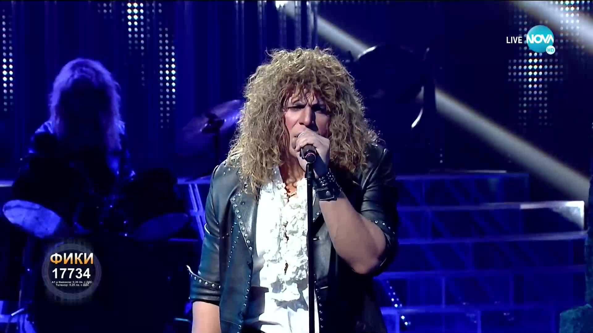 "Фики като Whitesnake - ""Is This Love""   Като две капки вода"