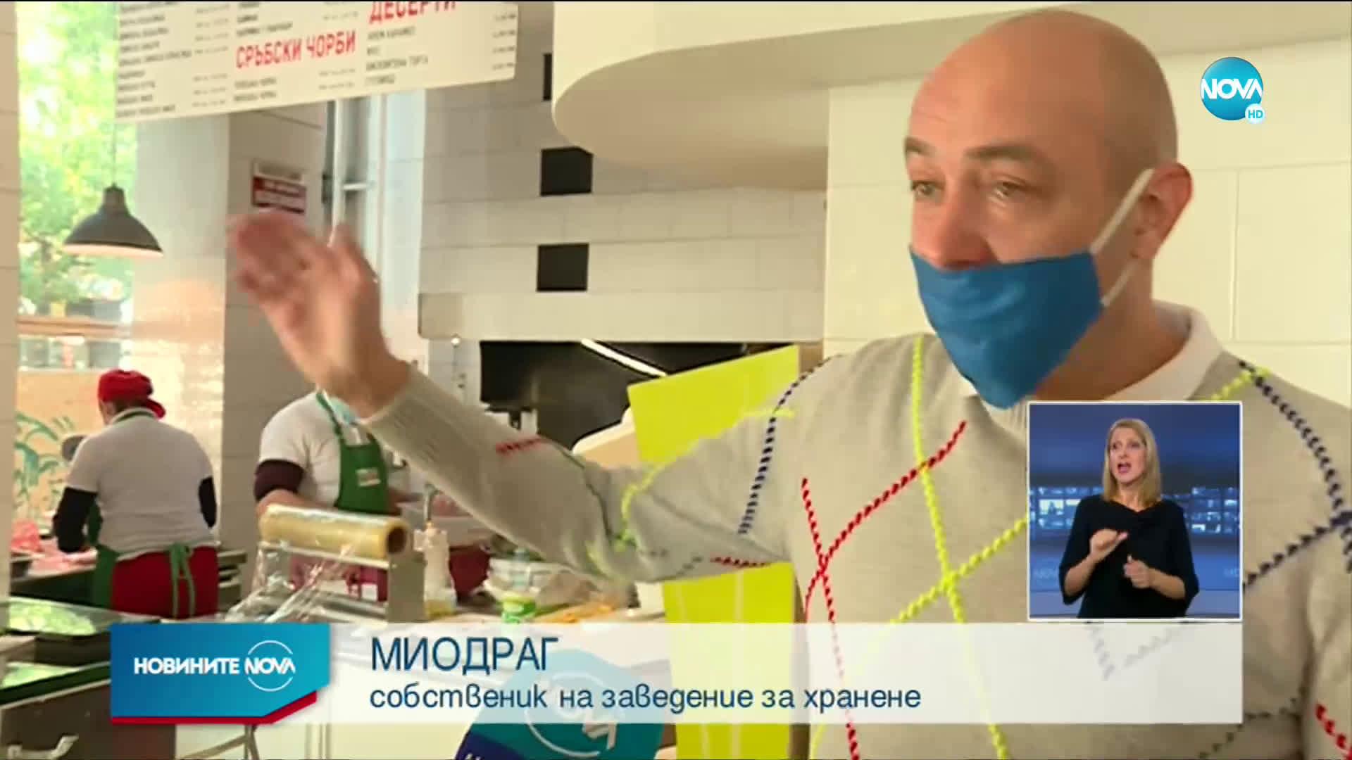 УНСС минава на онлайн обучение заради коронавируса (ЗАПОВЕД)