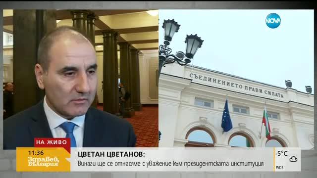 Цветанов: С една реплика Радев обиди българския парламент
