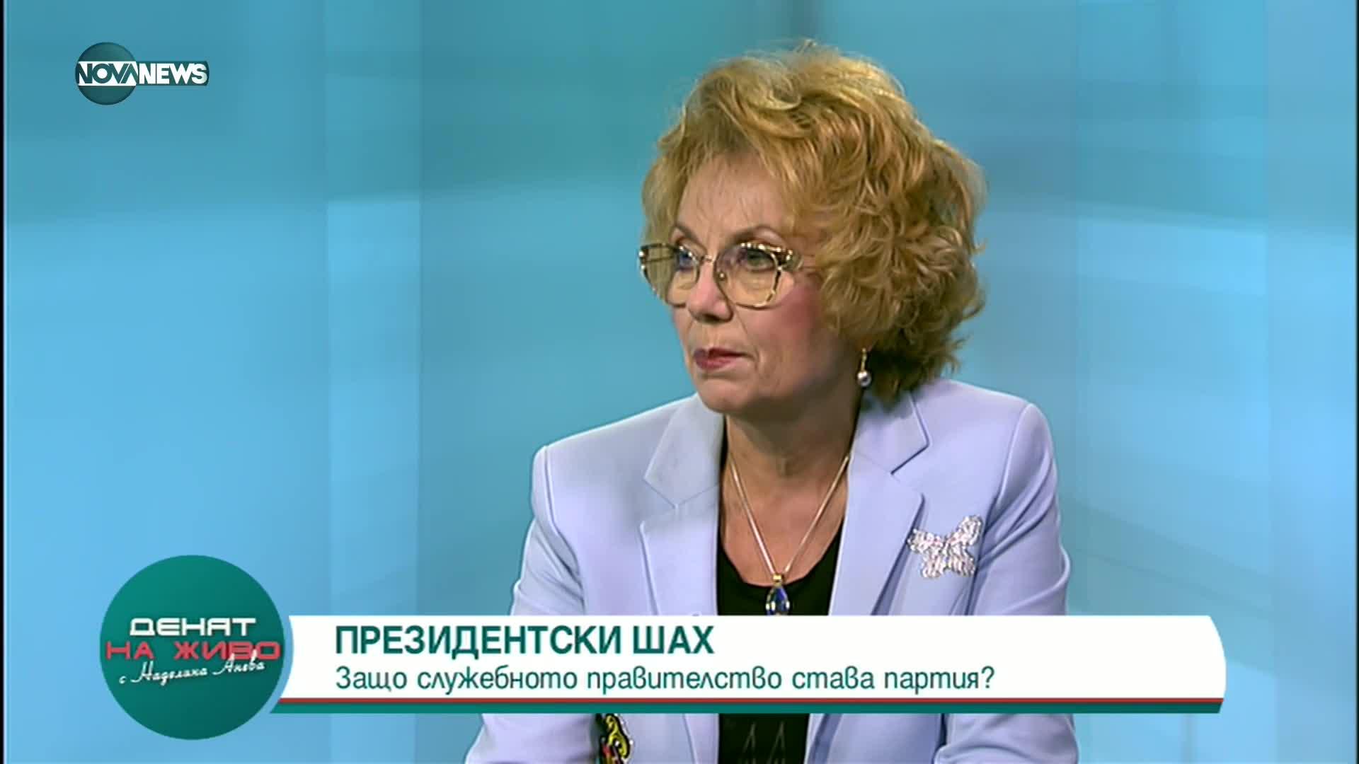 НА ФИНАЛА НА 46-ИЯ ПАРЛАМЕНТ: Очаква ли ни нова парламентарна криза?