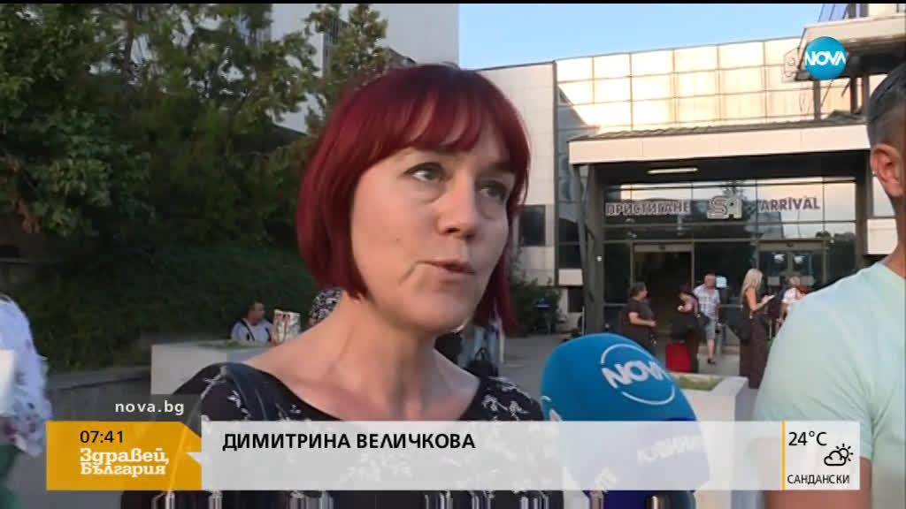 Българи с деца блокирани на летището във Франкфурт