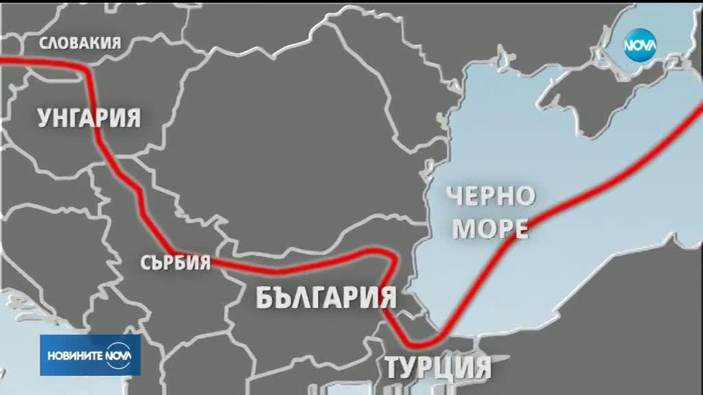 """Руският енергиен министър: """"Турски поток"""" ще мине през България"""