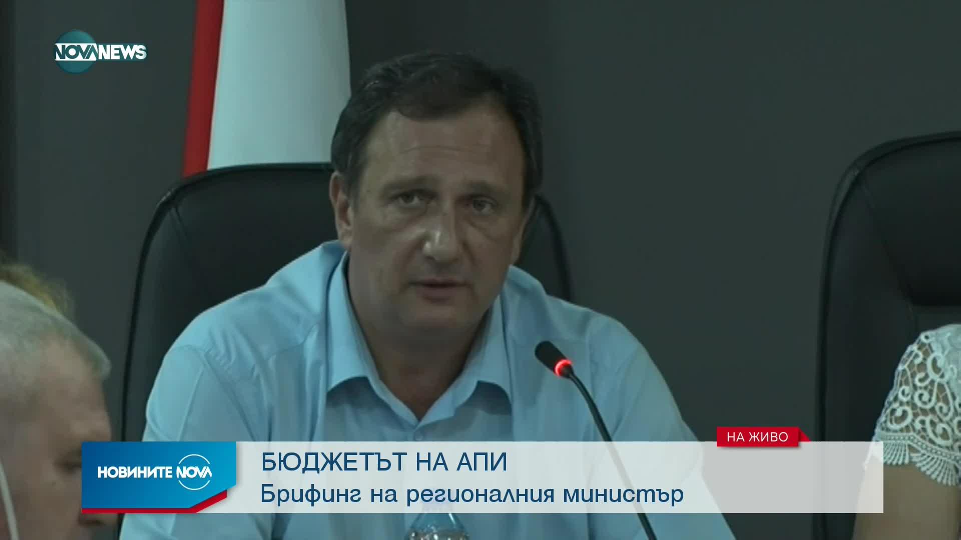 Брифинг на регионалния министър Виолета Комитова