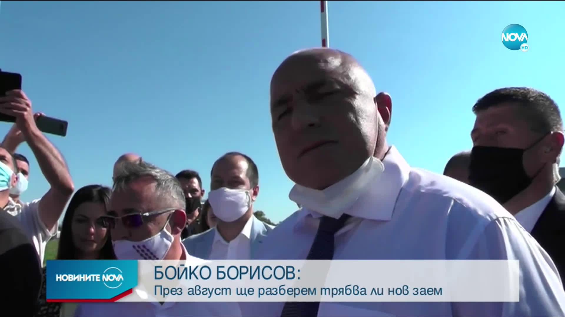 Борисов: През август ще разберем трябва ли ни нов заем