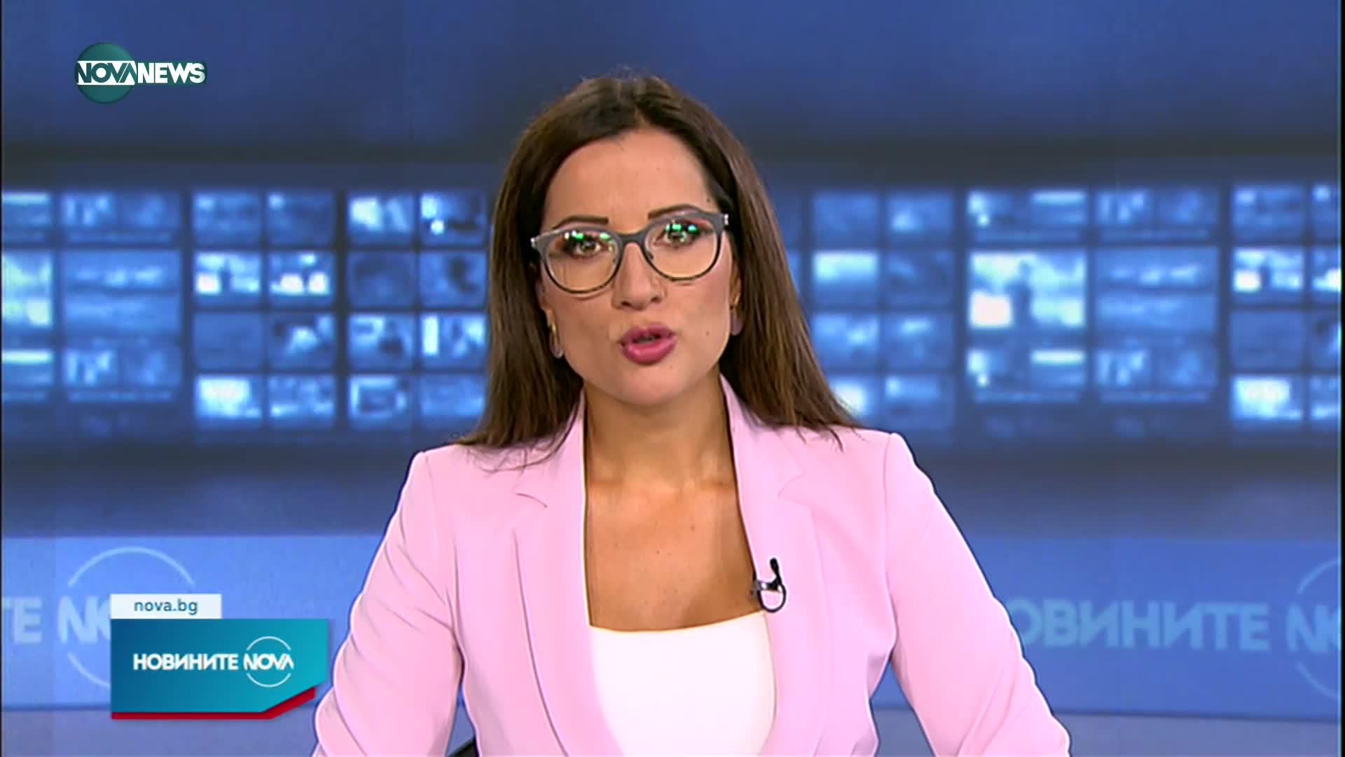 Новините на NOVA NEWS (21.07.2021 - 23:00)
