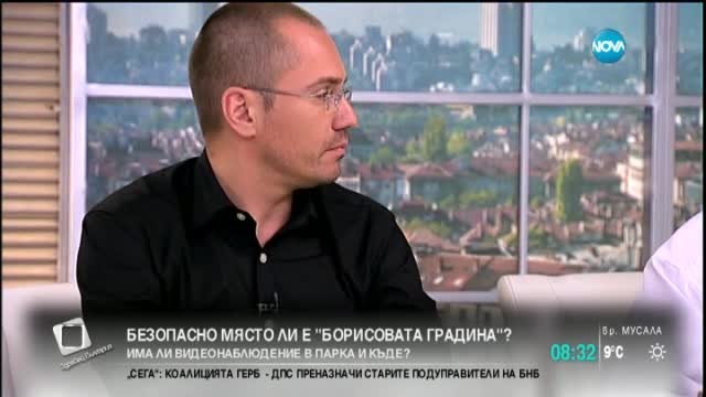Свидетели на побоя в Борисовата градина: Дядото си го заслужаваше