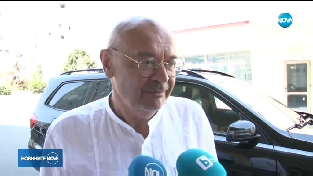 Оперират Стефан Данаилов