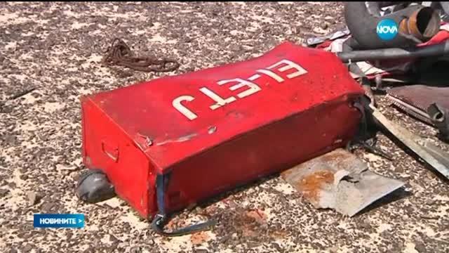 Експлозия е вероятната причина за падането на руския самолет