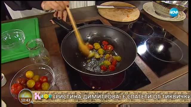 Кристина Димитрова и Орлин Горанов приготвят Паста чипс и Спагети от тиквички - На кафе (24.10.2017)