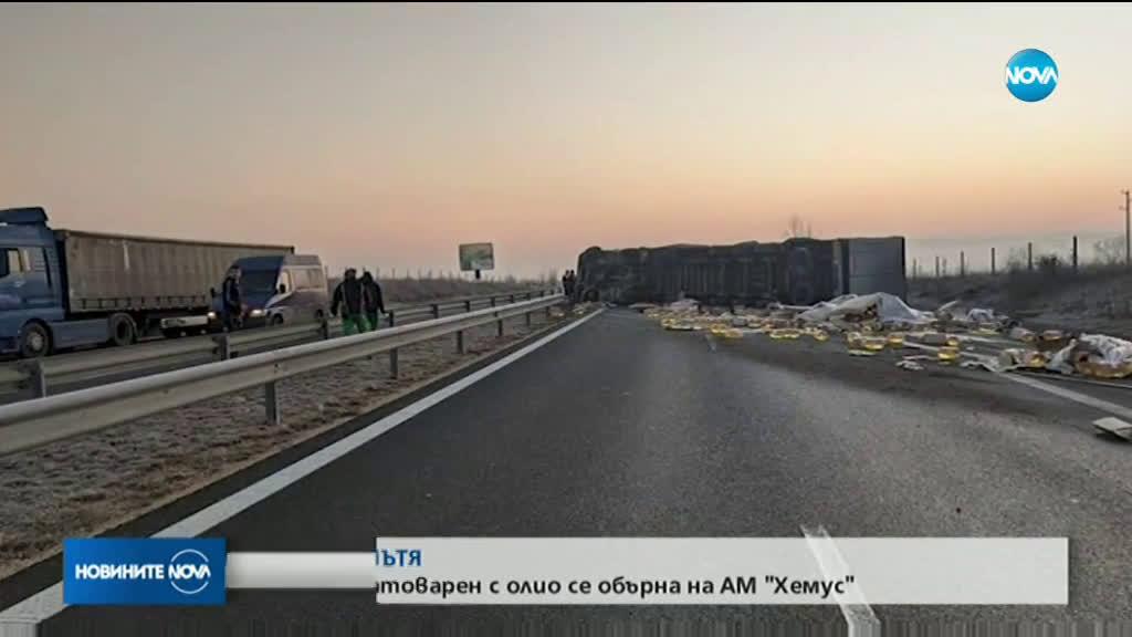 """Тир, натоварен с олио, се обърна на магистрала """"Хемус"""" край Шумен"""