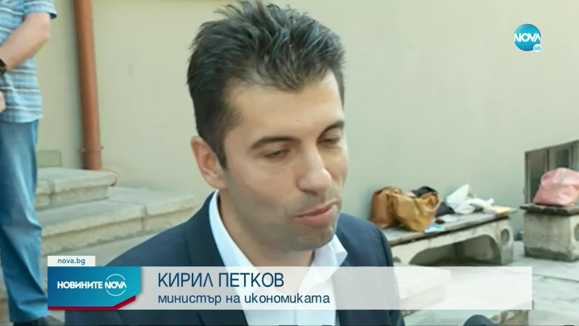 Петков поиска оставките на четирима от Съвета на директорите на ВМЗ-Сопот и на директора на БКК