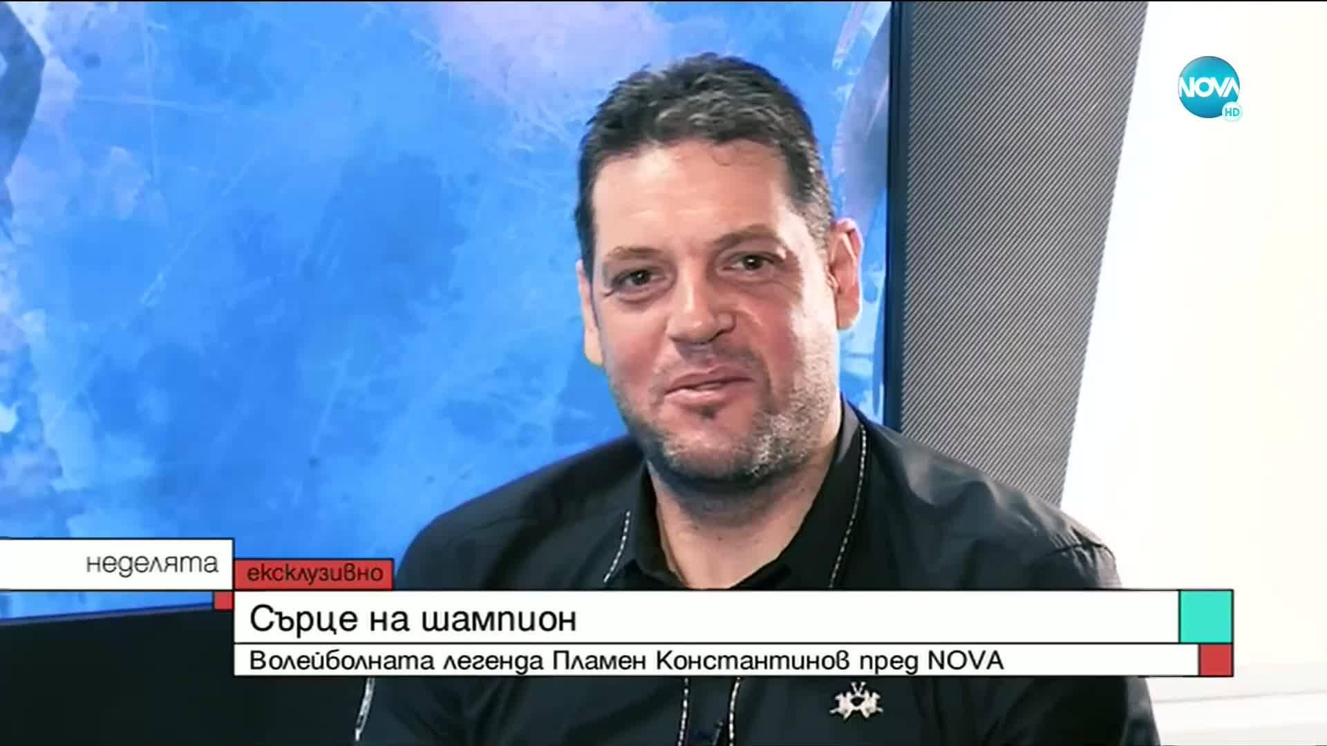 Пламен Константинов за страстта във волейбола