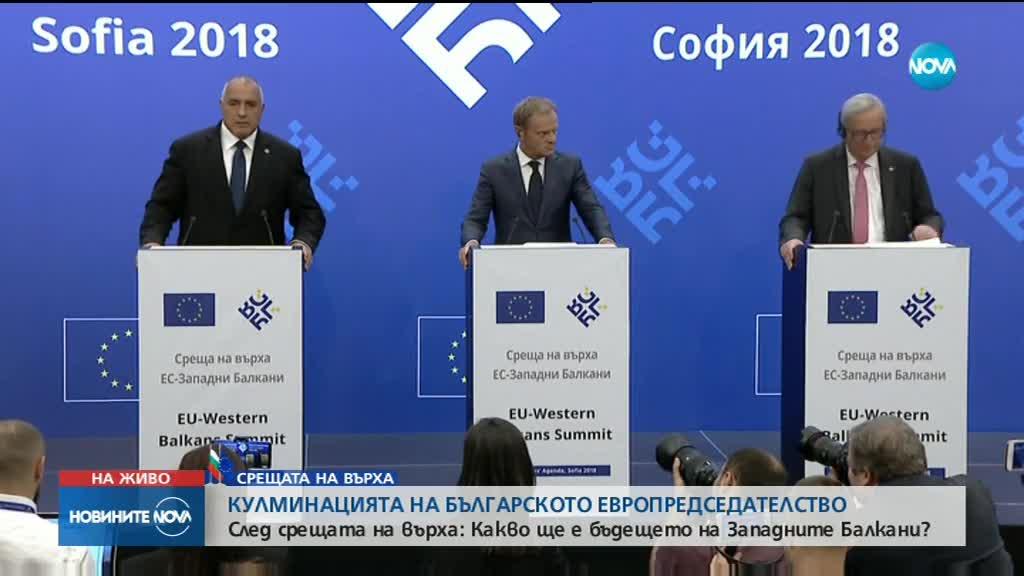 Борисов: Единственото спасение за ЕС е да бъдем единни