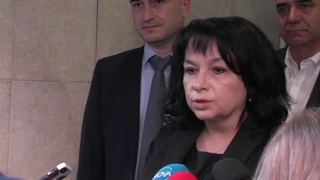 """Петкова: Готвим законодателни промени за ТЕЦ """"Марица Изток 2"""""""