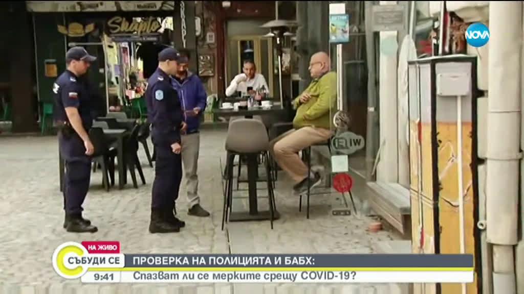 В Пловдив се провежда акция на полицията и БАБХ