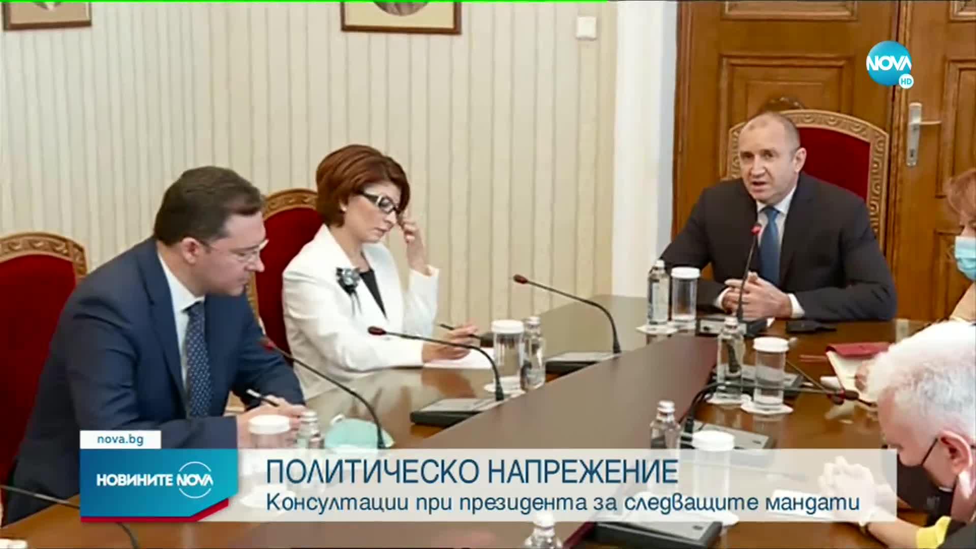 ВТОРИ КРЪГ: Президентът проведе консултации с първите три политически сили
