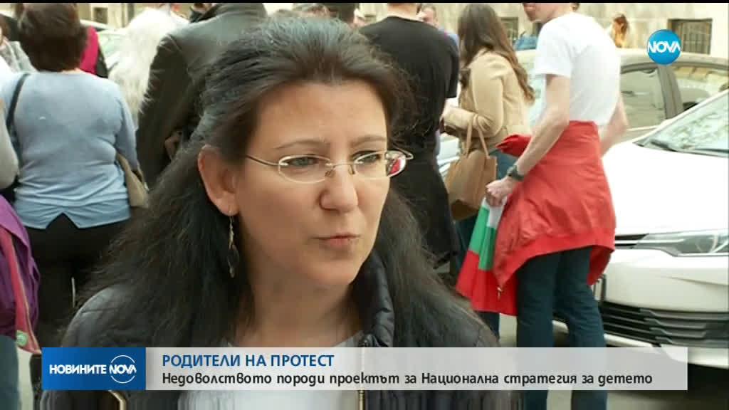 Родителски протест срещу проекта за нова Стратегия за децата