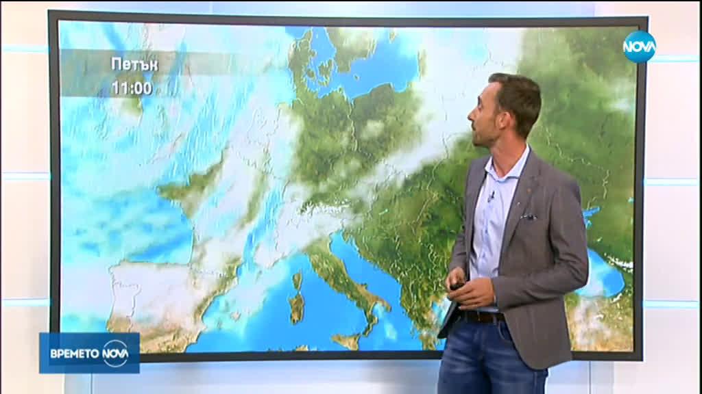 Прогноза за времето (15.10.2019 - обедна емисия)