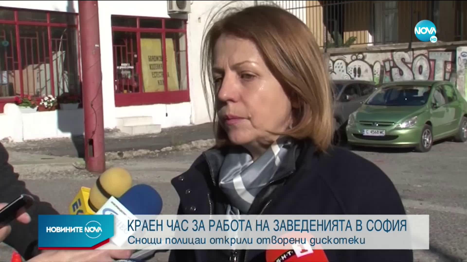 Обмислят вечерен час за ресторантите и кафенетата в София