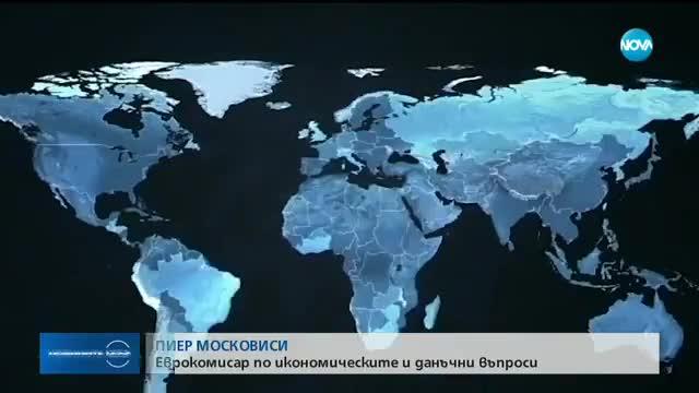 """""""ДОСИЕТА ОТ РАЯ"""": Люис Хамилтън и Apple бягали от данъци"""
