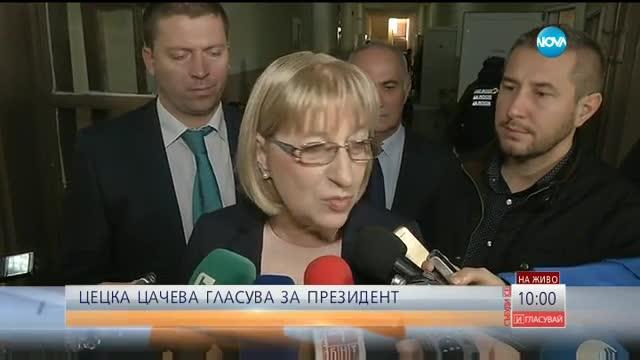 Цецка Цачева: Аз съм състезател и боец, ще спечеля