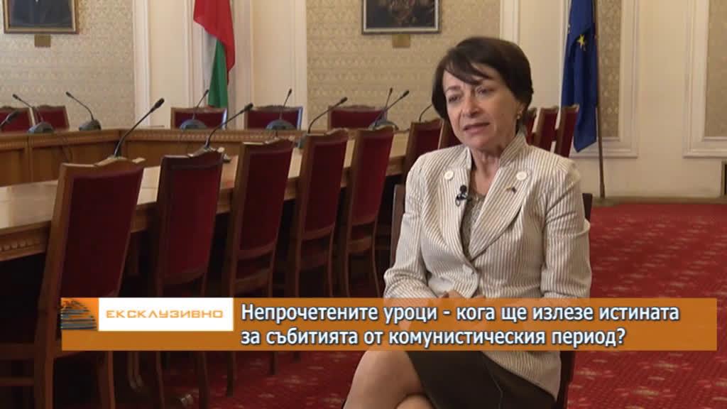 """Ексклузивно"" - 29.06.19 (част 1)"