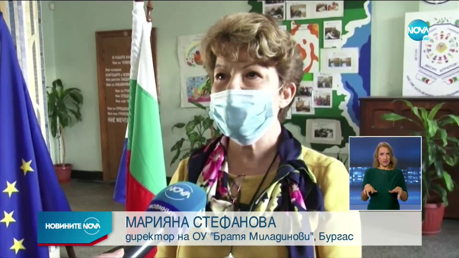 РОДИТЕЛИ ЗА ПРИМЕР: Шестима доброволци заместват болни учители в Бургас