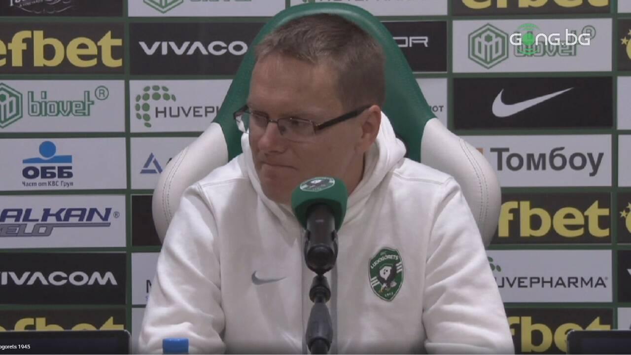 Дамбраускас: Не мисля за ЦСКА в момента, а за Царско село, който е по-различен отбор