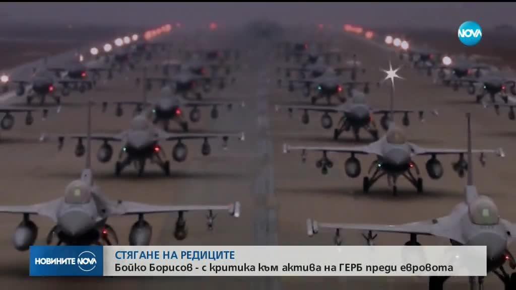 Бойко Борисов с остри критики към съпартийците си (ОБЗОР)