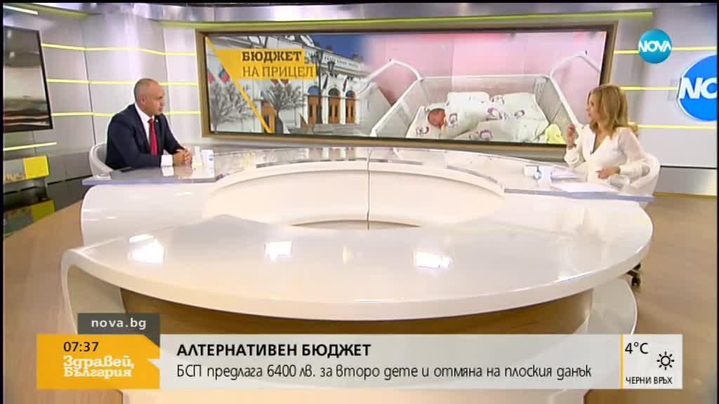 Георги Свиленски: БСП ще се регистрира в НС само след оставка на Валери Сименов