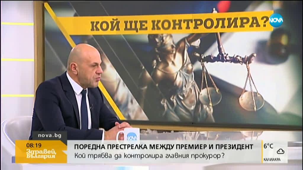 ПОРЕДНА ПРЕСТЕЛКА МЕЖДУ ПРЕМИЕР И ПРЕЗИДЕНТ: Кой трябва да контролира главния прокурор?