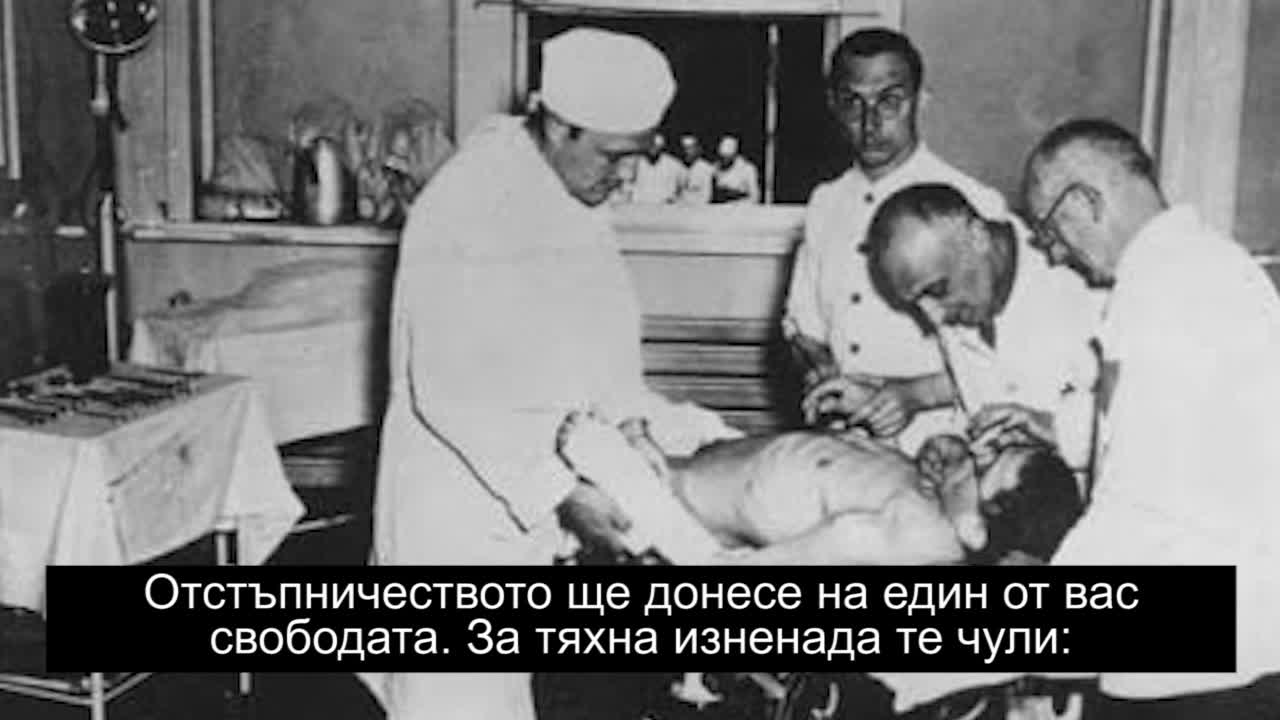 Руският експеримент със съня.