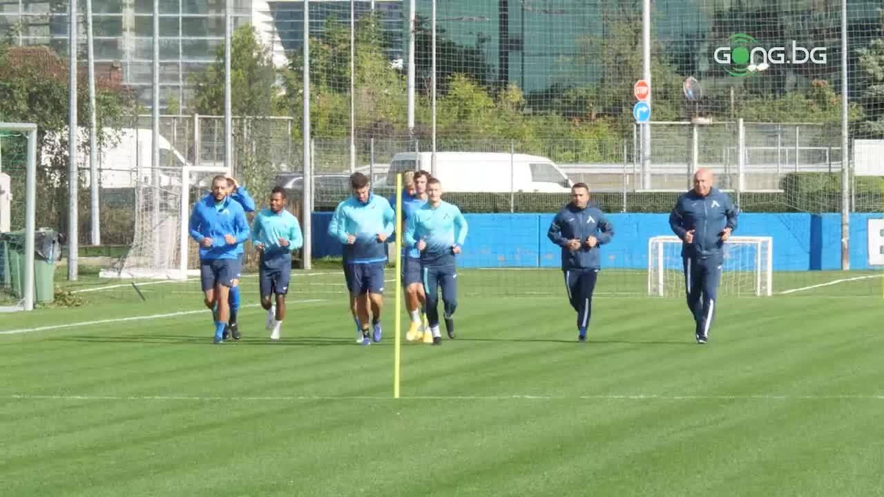 Левски продължава подготовката си за дербито със Славия