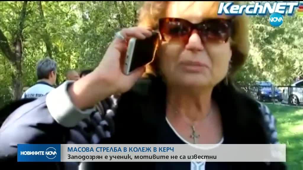 ТЕРОР В КРИМ: Бомба и стрелба в колеж, жертвите са най-малко 19 души